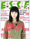 cover_esse.jpg