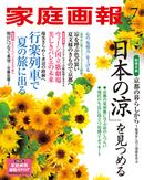cover_gahou1107.jpg