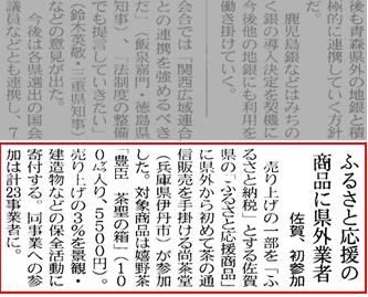 face_nikkei.jpg